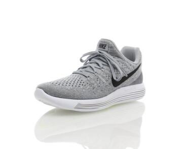 LunarEpic Low Flyknit 2 från Nike - Bäst i Test?